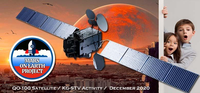 KG-STV Activity Result
