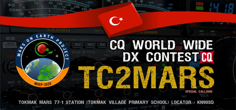 CQ Word Wide DX Contest