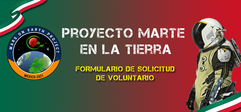 Mexico Volunteer Form